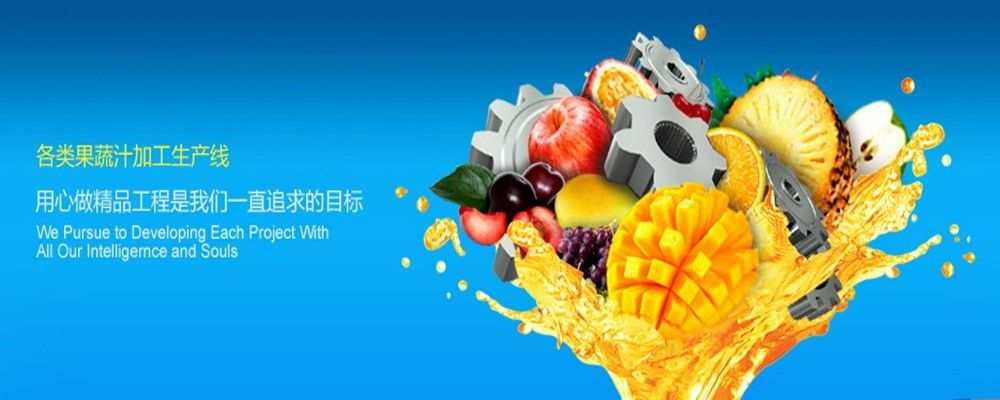 China best Industrial Yogurt Making Machine on sales