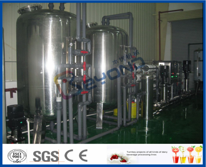 3000 - 20000 BPH Fruit Juice Processing Line With Fruit Processor Machine