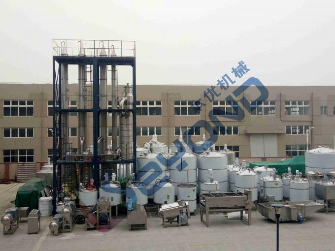 High Speed Blending Milk Cooling Tank , Double Insulation Layers Stainless Steel Mixing Tanks