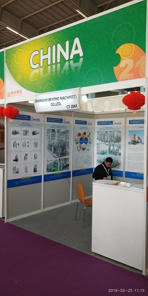 Shanghai Beyond Machinery attended the DJAZAGRO exhibition in Algeria from FEB.25-28th.2019