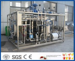 China Plc Touch Screen Milk Pasteurization Equipment With Plate Heat Exchanger supplier