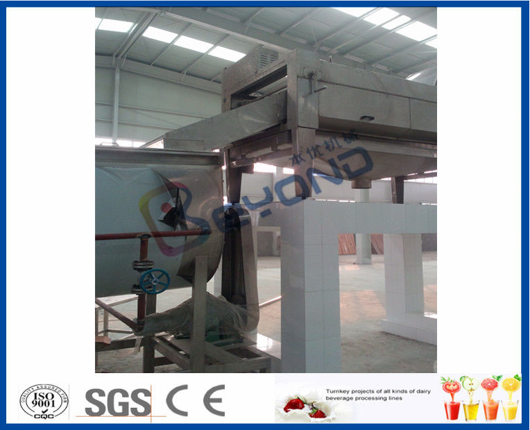 2000 kg / Hour Date Fruit Juice Processing Line Fruit Juice Making Machine