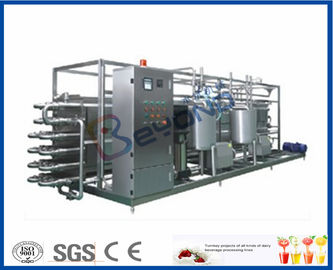 China Full Auto CIP Cleaning Fruit Juice Manufacturing Plant With Fruit Juice Packaging Machine factory