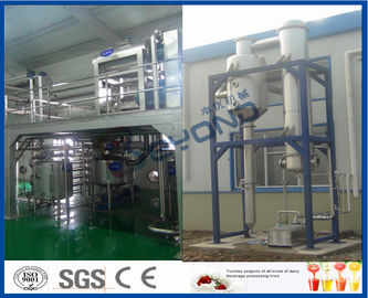 China Fresh Date Fruit Juice Processing Line 500-2000 Kg Per Hour 6-12 Months Shelf Life factory